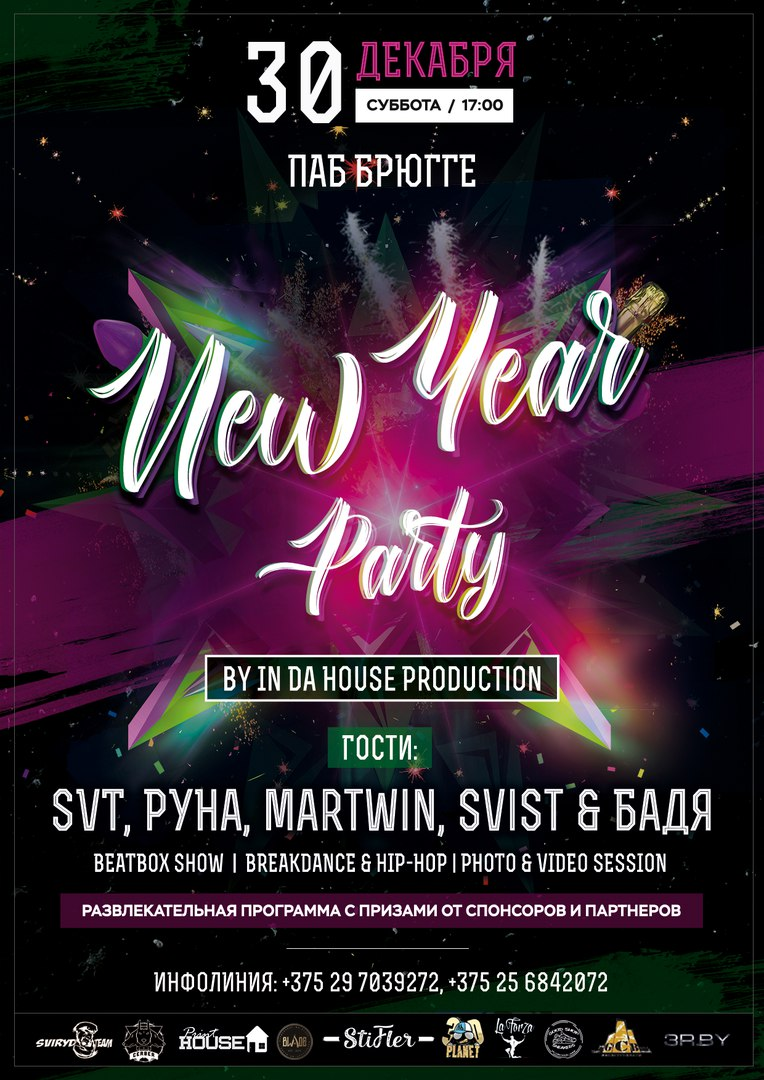 HAPPY NEW YEAR RAP PARTY