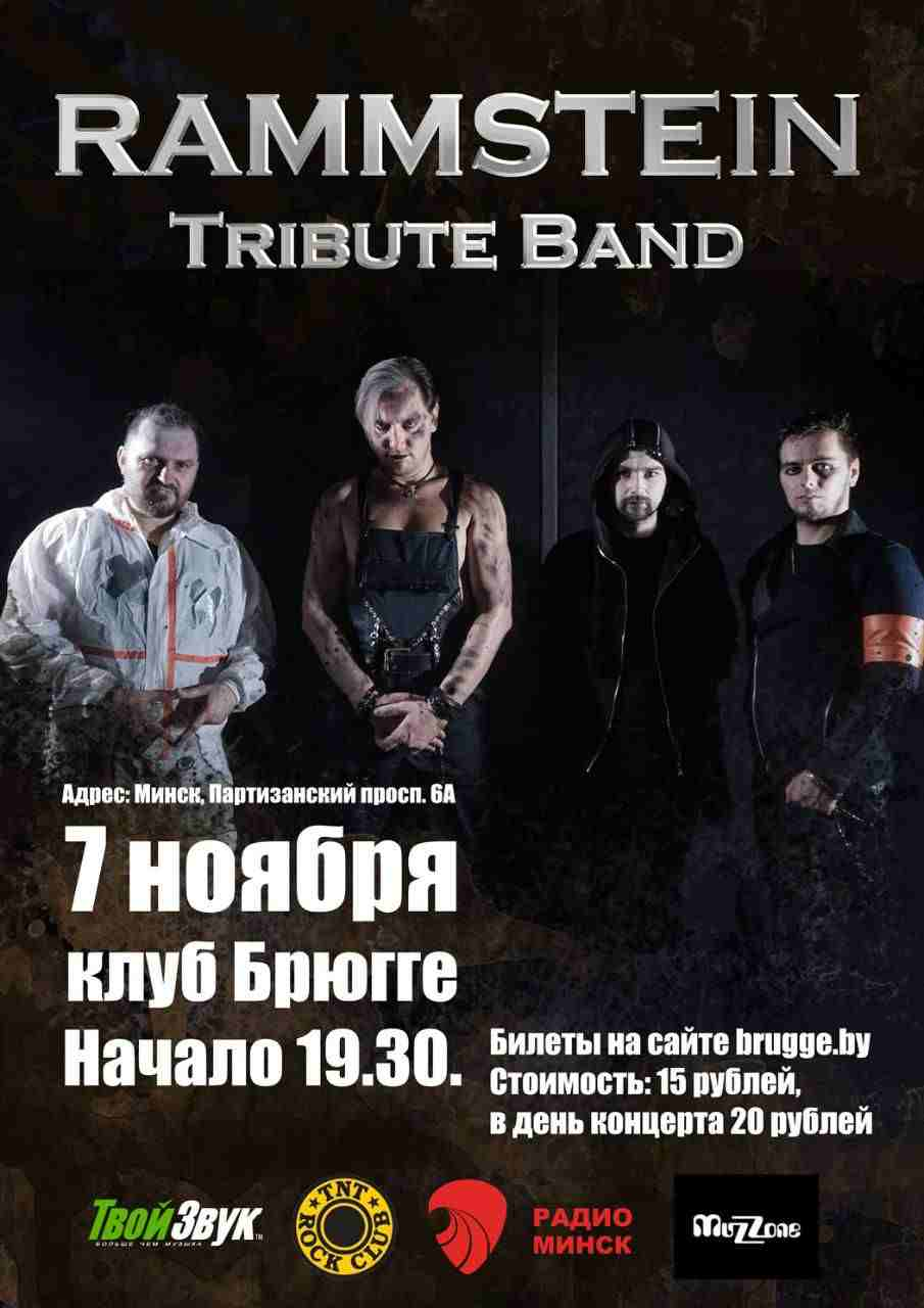 Rammstein Tribute Band